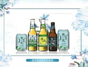 合肥齙牙兔酒業有限責任公司