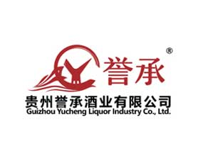 贵州誉承酒业有限公司