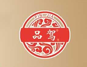 安徽省品�{酒�I有限公司