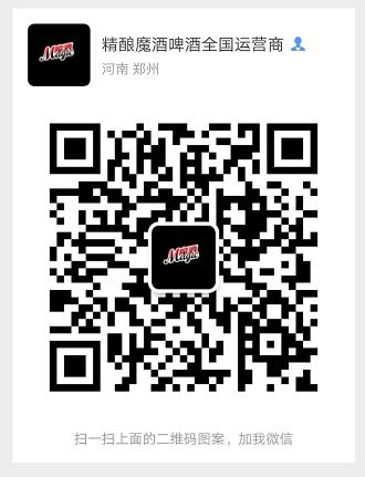 浙江喜盈门啤酒有限公司官方微信