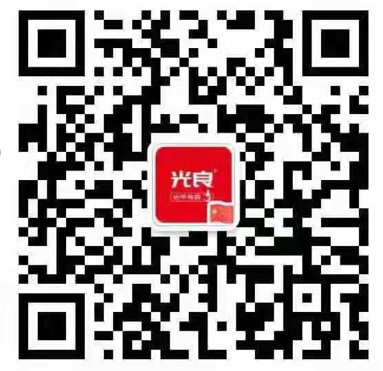 四川光良酒�I有限公司官方微信
