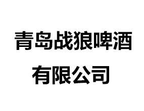 青�u�鹄瞧【朴邢薰�司