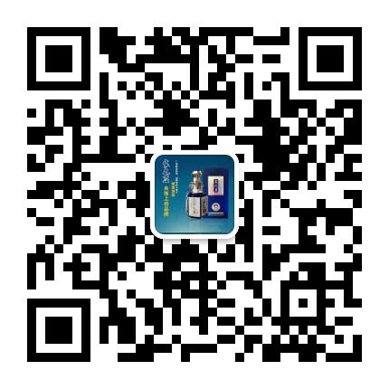 安徽亳州市古井�三曹酒�I有限公司官方微信