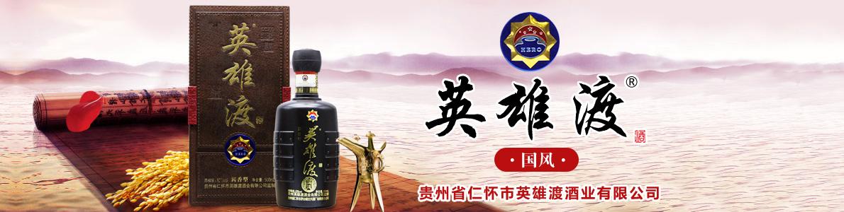 �F州省仁�咽杏⑿鄱删�I有限公司