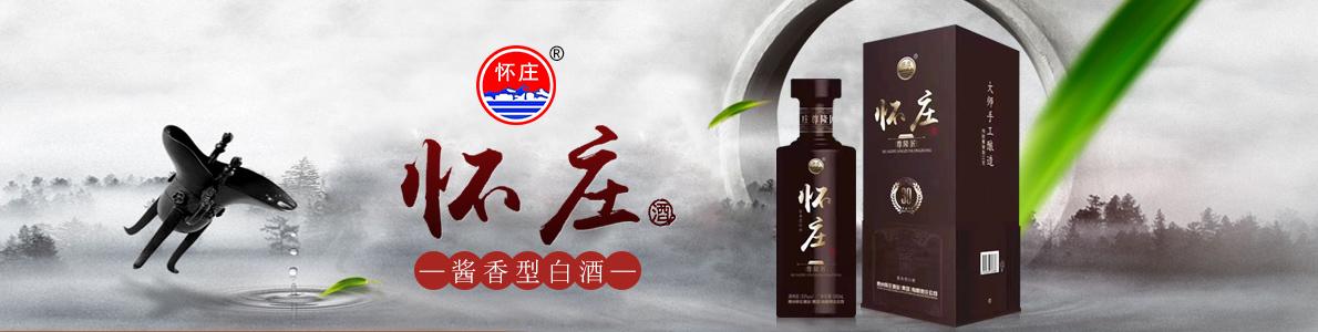 河南名酒商贸有限公司