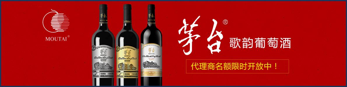 郑州歌韵酒业销售有限公司