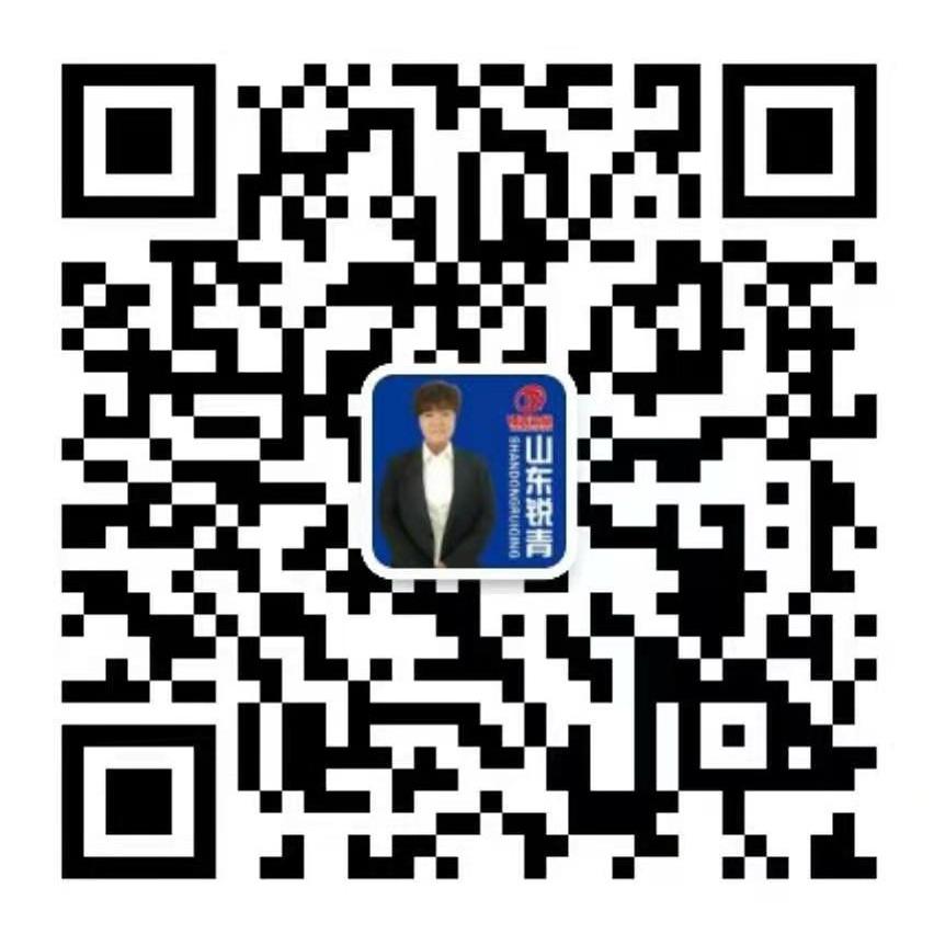 山�|�J青�品有限公司官方微信