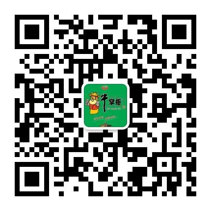 北京新拦山酒业有限公司官方微信
