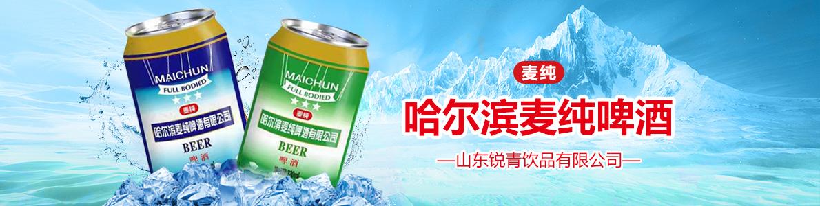 山�|�J青�品有限公司
