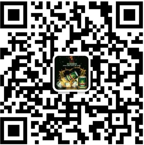 青�u圣�_拉酒�I有限公司官方微信