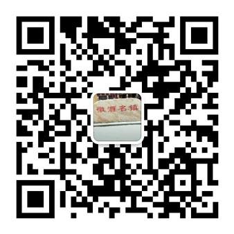 安徽古家百年酒�I有限公司官方微信