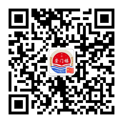 北京崇�T�蔷�I有限公司官方微信