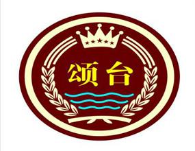 貴州省仁懷市鵬彥酒業有限公司