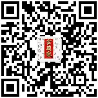 河南壹佰名酒���I有限公司官方微信