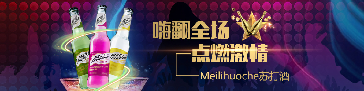 青州博�J酒�I�N售中心