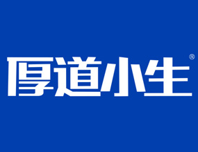 北京厚道小生酒业有限公司