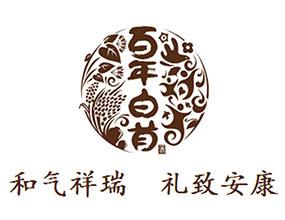 泸州老窖·百年白首养生酒全国运营中心