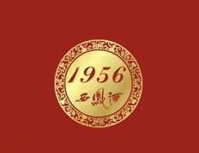 西凤酒系列品牌运营中心