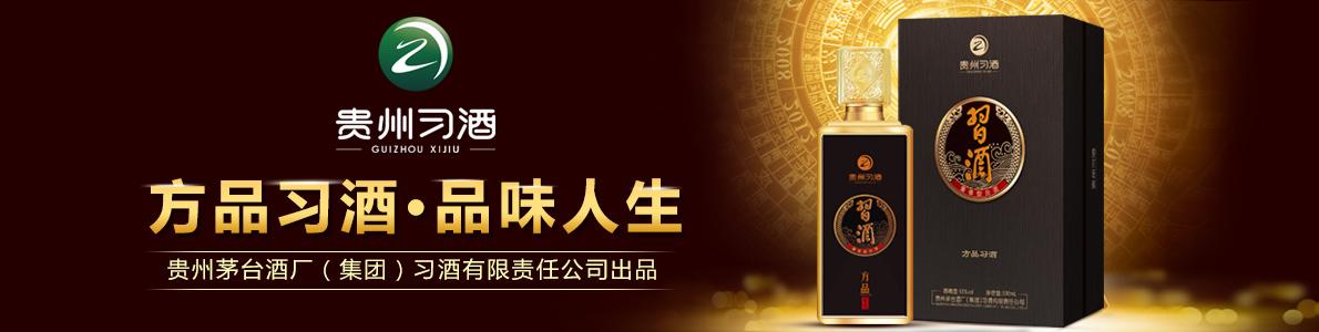 河南壹佰名酒实业有限公司