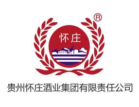 怀庄酒业集团有限责任公司