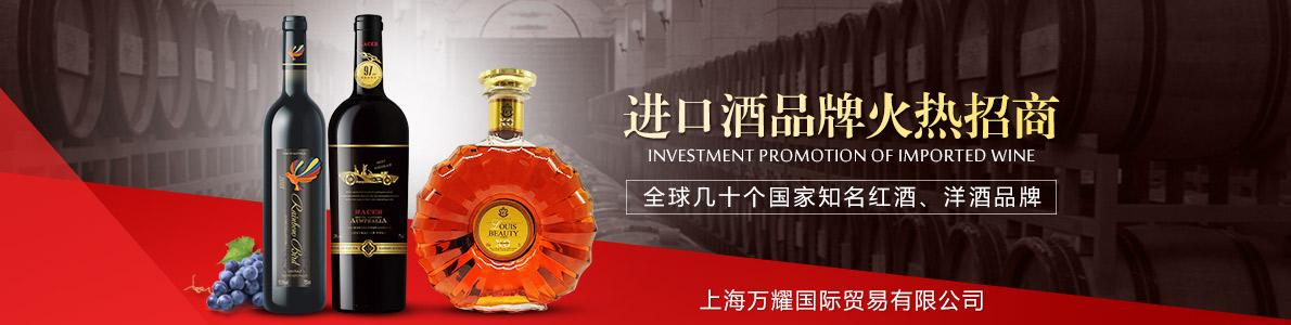 上海�f耀���H�Q易有限公司
