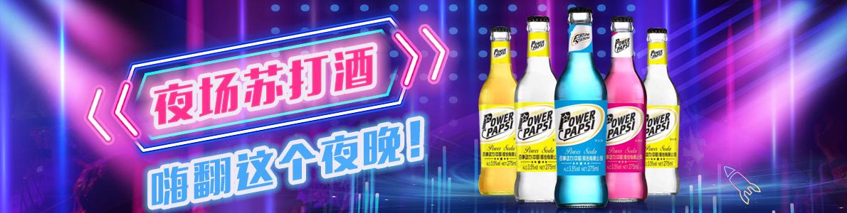 潍坊合创嘉业酒业有限公司