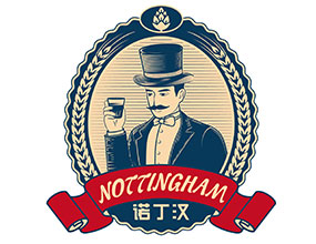 英國諾丁漢啤酒國際集團有限公司