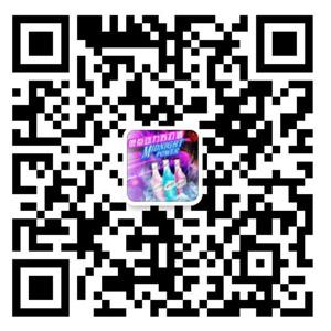 山�|零�c�品有限公司官方微信