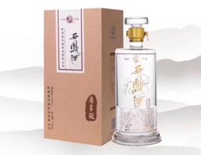 西凤酒(金玉玺品牌)全国运营中心