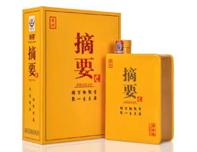 贵州金沙窖酒酒业金沙酒事业部/黄金版摘要酒全国运营中心