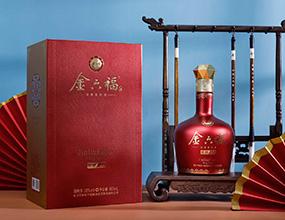 四川酒联汇酒业有限公司