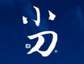 河北三井工贸集团有限公司