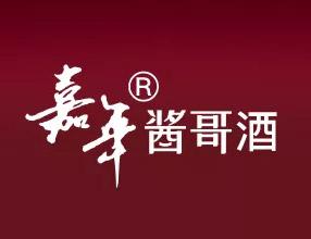 贵州嘉年窖藏酒业有限公司