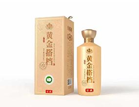 贵州同斟酒业有限公司