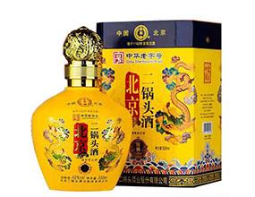 永丰京道二锅头酒业(北京)有限公司