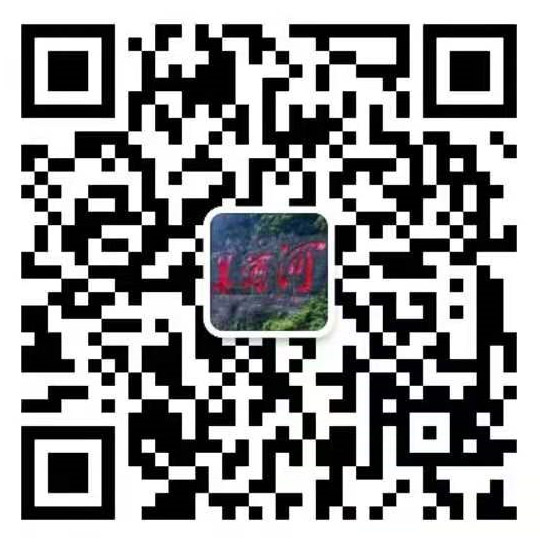 �F州�S金�u酒全��招商中心官方微信