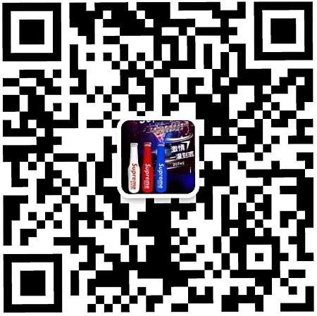 深圳市新�r瑞科技有限公司官方微信