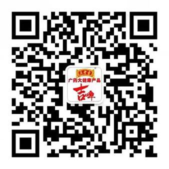 王老吉吉啤全���\�I中心官方微信