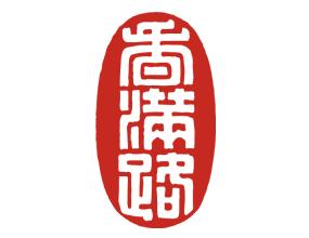 香滿路年份酒交易平臺