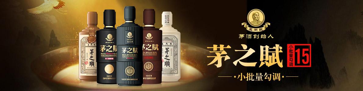 深圳市八�_酒�I有限公司