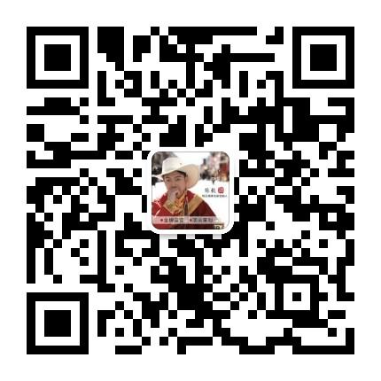 三河福成�酒有限公司官方微信