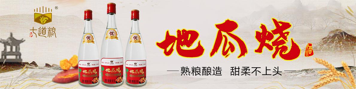 三河福成�酒有限公司