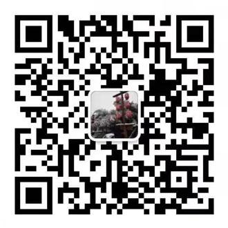 安徽古井�酒股份有限公司官方微信