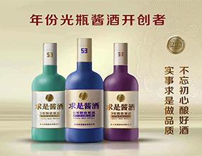 贵州求真酒业有限公司
