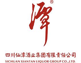 四川仙潭酒业集团有限公司品味岁月事业部