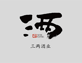 北京三两酒有限公司