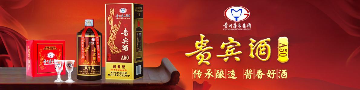 �F州茅�_酒�S(集�F)保健酒�I有限公司茅�l�A夏典范酒
