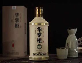 贵州省仁怀市永醇酒文化传播有限公司