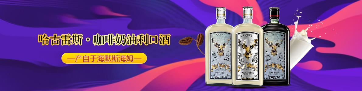 青�u圣�_拉酒�I有限公司