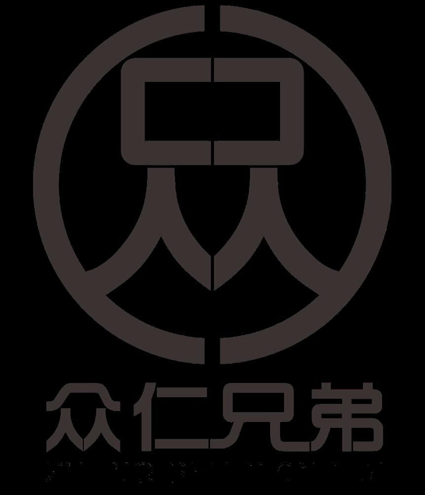 贵州众仁兄弟云商贸有限责任公司